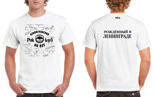 "Футболка ""40 лет Ленинградскому Рок Клубу"" белая"