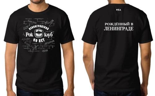 """Футболка """"40 лет Ленинградскому Рок Клубу"""" черная"""